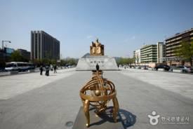 세종대왕 동상 사진2